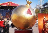 Մոսկվայում կկայանա «Ոսկե նուռ» հայկական ապրանքների ամենամյա տոնավաճառը