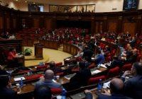 ԱԺ-ն շարունակում է իր աշխատանքը. Քվեարկվում են նախորդ օրը քննարկված նախագծերը (ուղիղ)