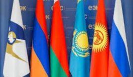 Մինչեւ օգոստոսի 1-ը ԵՏՄ երկրներն առաջարկներ կներկայացնեն ապրանքների ազատ տեղաշարժման վերաբերյալ