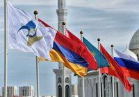 Հայաստանում կկարգավորեն ԵԱՏՄ անդամ պետությունների քաղաքացիների իրավունքները կենսաթոշակների մասով