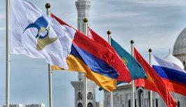 Ֆիննախ. 2019-ին Հայաստանը ԵԱՏՄ շրջանակում տուրքերի մասով ստացել է 12 մլրդ դրամ