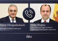 Հայաստանի և Մոլդովայի արտգործնախարարները զրուցել են տեսակապով