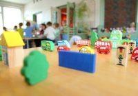 Երեւանում 3 օրով կասեցվել է մեկ մանկապարտեզի գործունեություն. Ստուգայցերը շարունակվում են